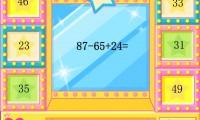 小学数学动画课件制作