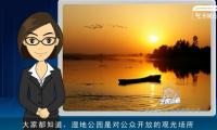 flash企业培训动画制作东滩课件1