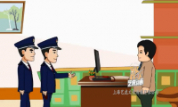 信息安全意识flash动画课件制作