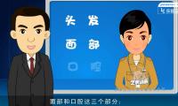 flash企业培训动画制作东滩课件2