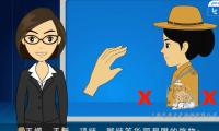 flash动画制作东滩课件3