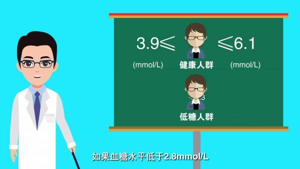 flash动画教学课件制作